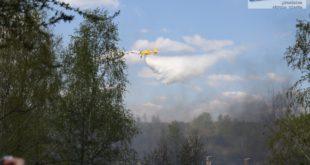 Pożar na Zalewie Małomickim FOTO, VIDEO